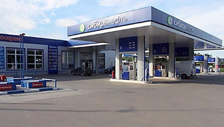 сибирь-нефть фото