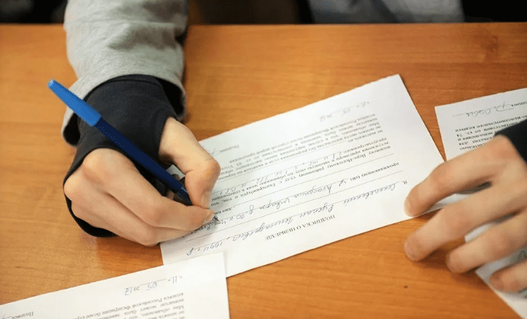 подписка о невыезде