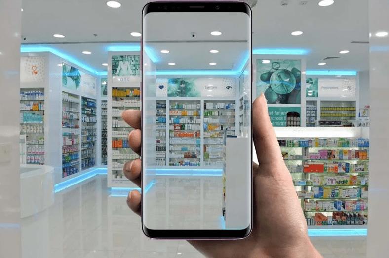 онлайн аптеки