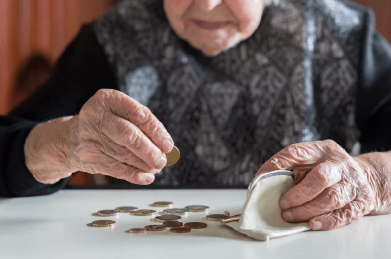 ошибка при начислении пенсии